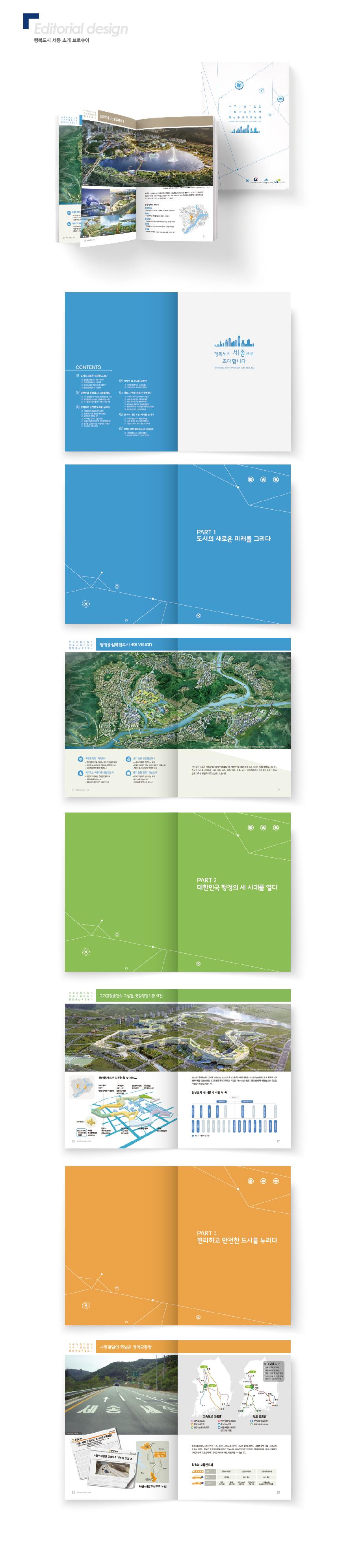 02 Editorial design-01.jpg