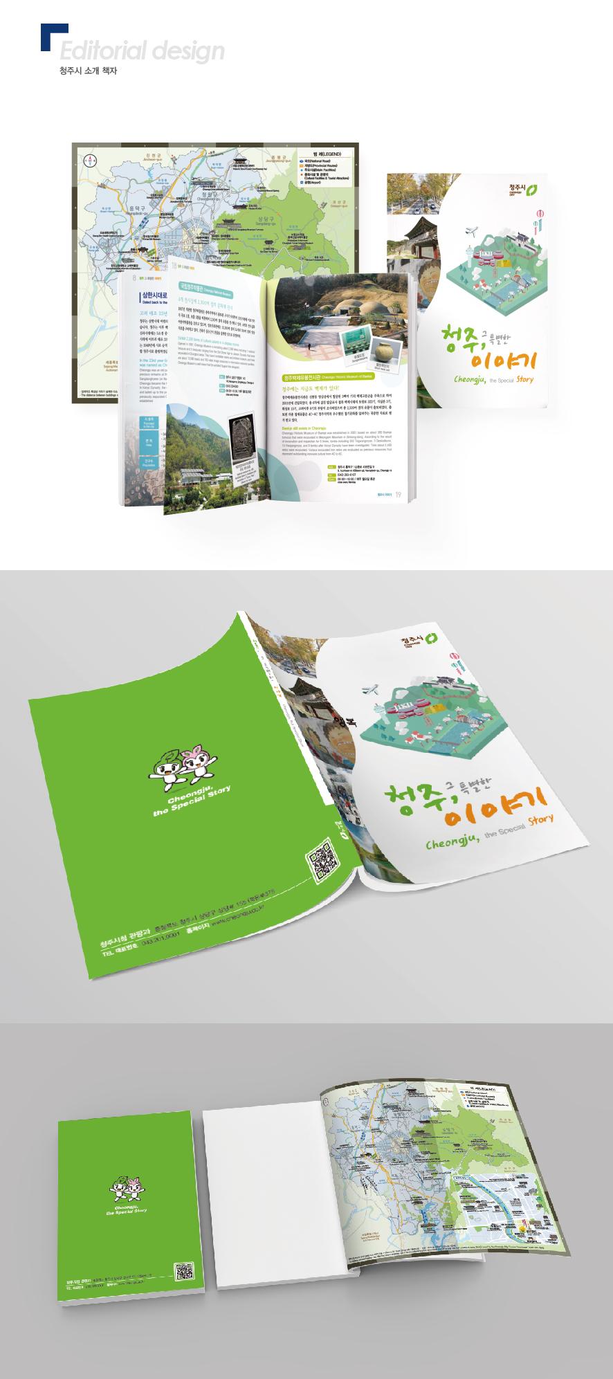 02 Editorial design-03.jpg