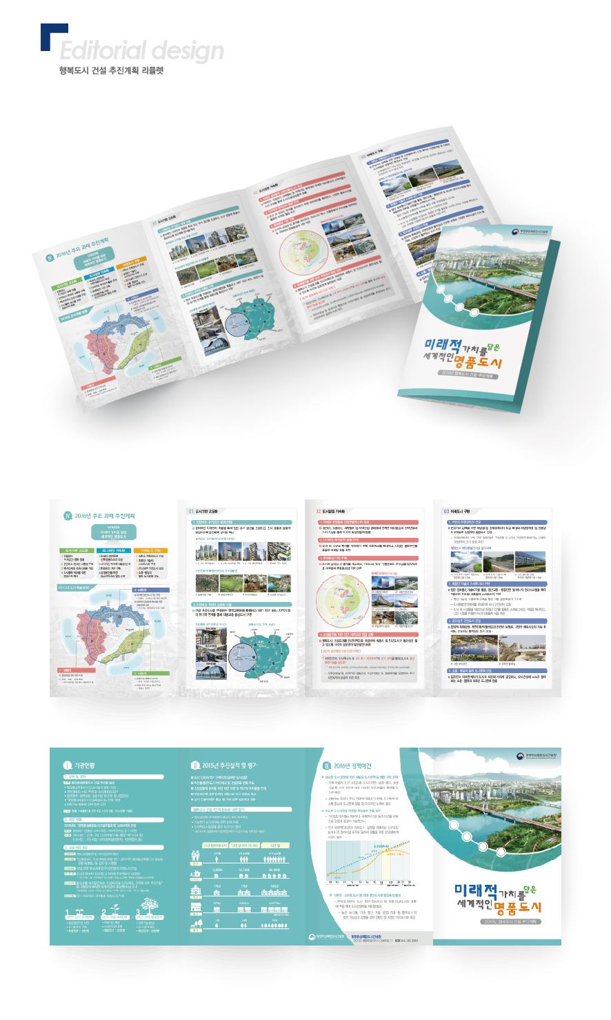 02 Editorial design-04.jpg