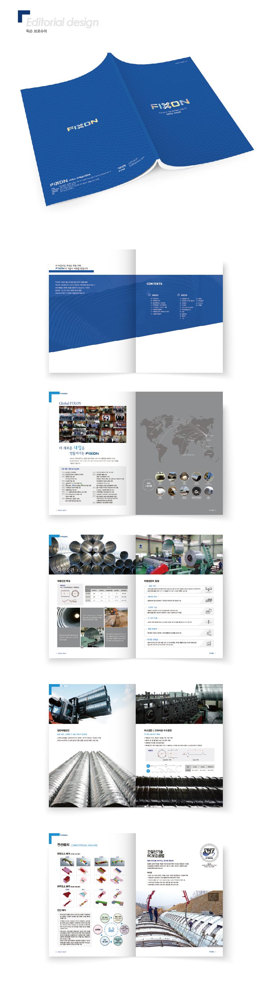 02 Editorial design-06.jpg