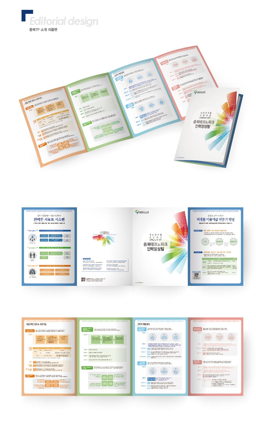 02 Editorial design-08.jpg