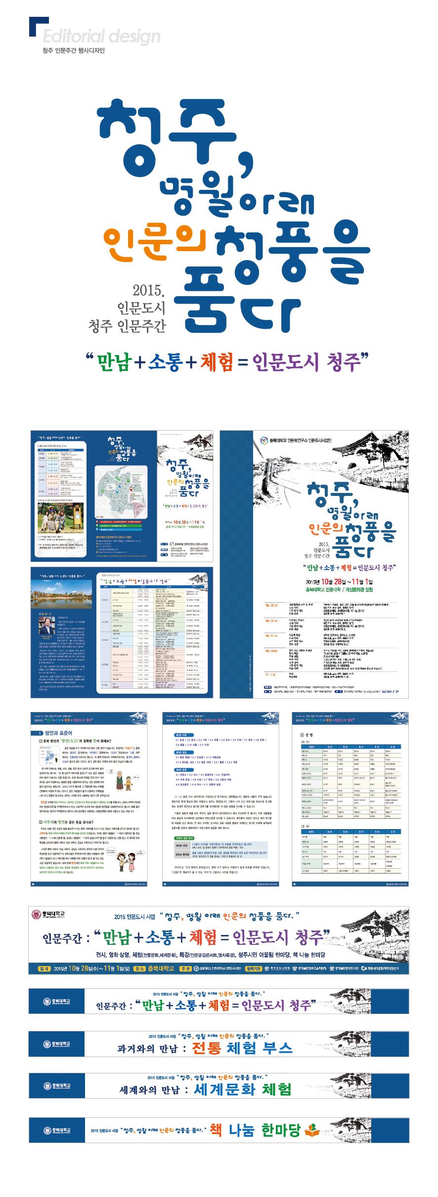 02 Editorial design-12.jpg