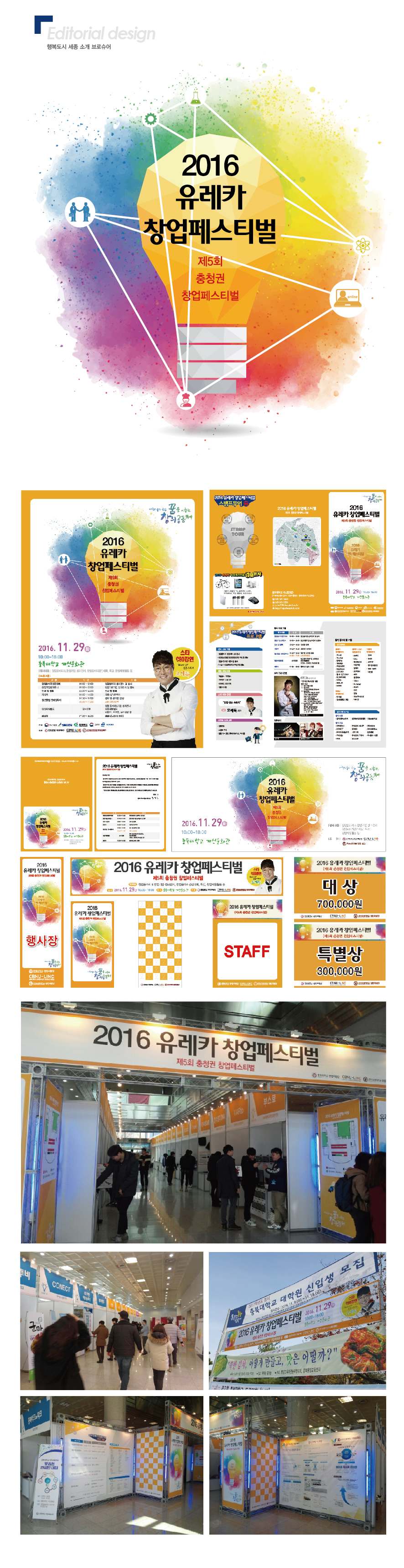 02 Editorial design-13.jpg