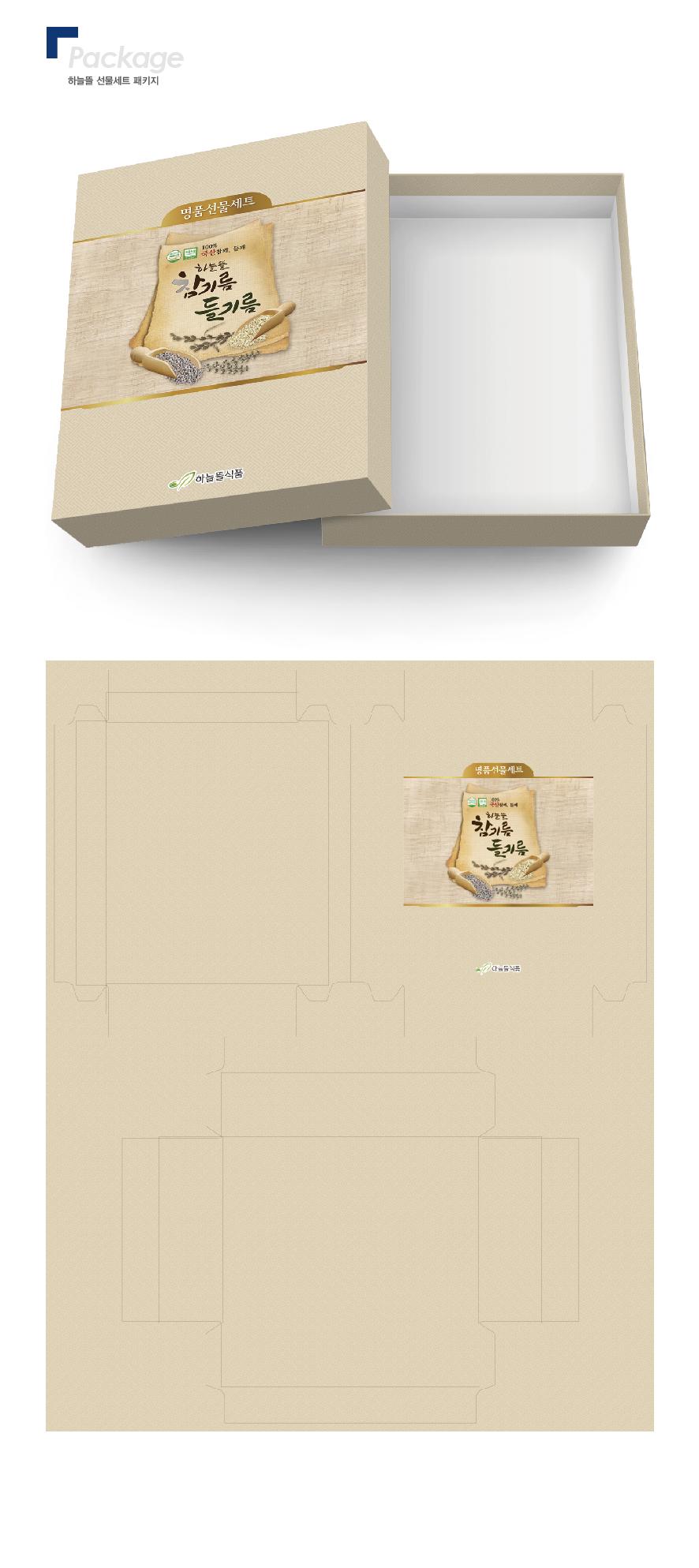 06 하늘뜰 선물세트 패키지.jpg